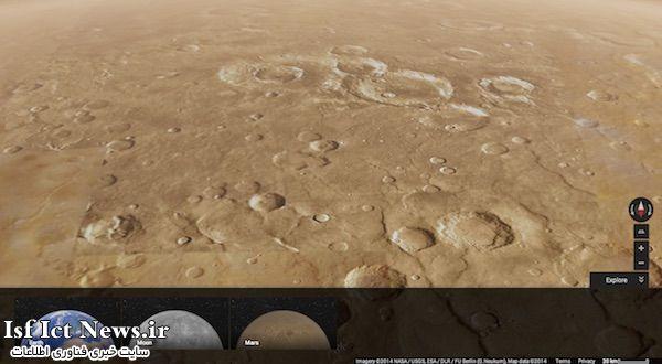 moon-mars-gmaps