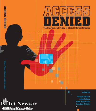 Access Denied.indd