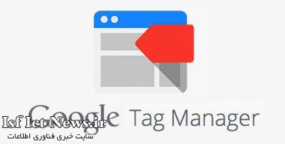 5 سرویس عجیب و غریب گوگل (ناقص)
