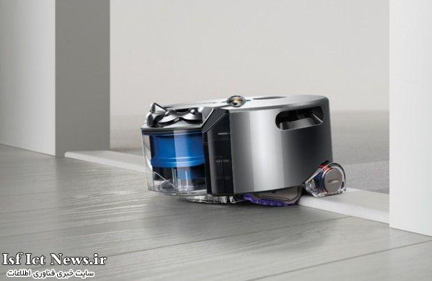 Dyson-360-Eye-robot-vacuum2-620x404