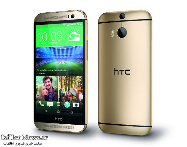 HTC-One-M8-Gold