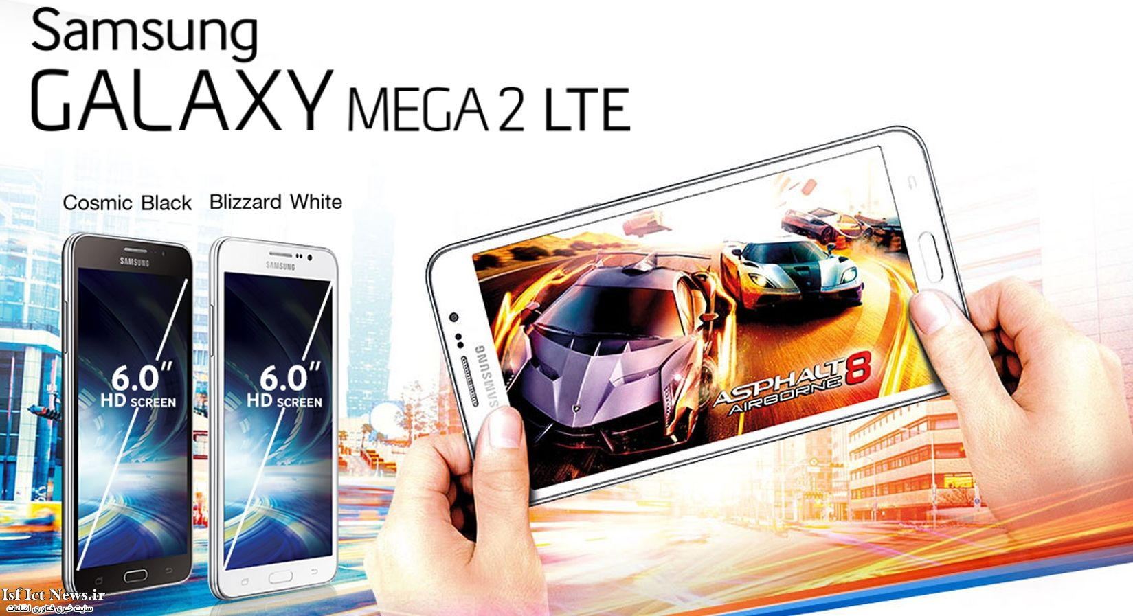 Samsung-Galaxy-Mega-2-model-number-SM-G750F_2
