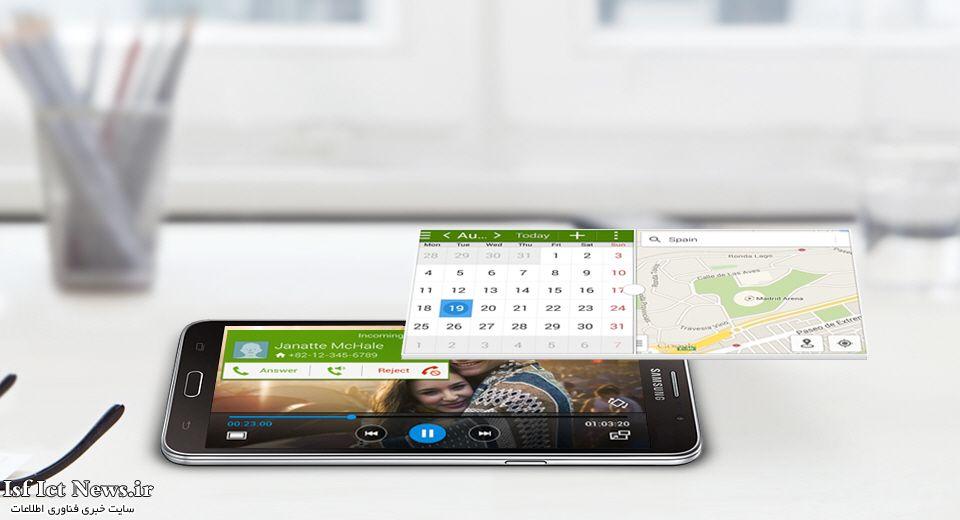 Samsung-Galaxy-Mega-2-model-number-SM-G750F_3