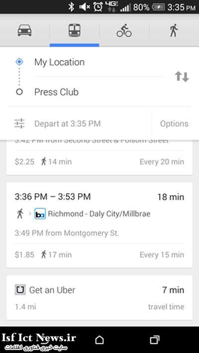 android transit-100444453-medium