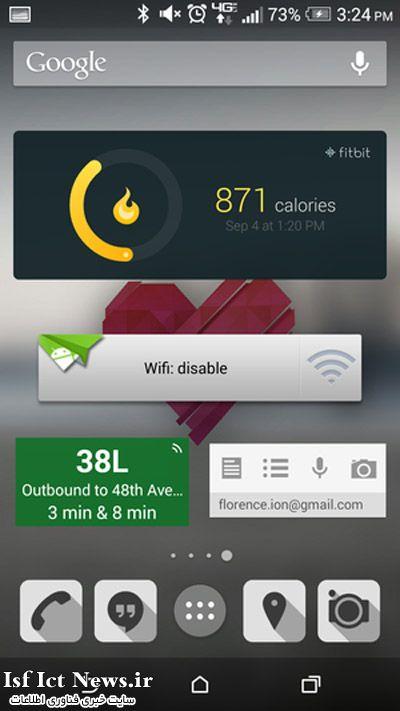 android widgets-100444454-medium