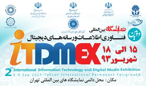 iTDMEX