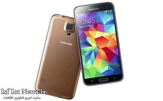 samsung-galaxy-s5-540x334