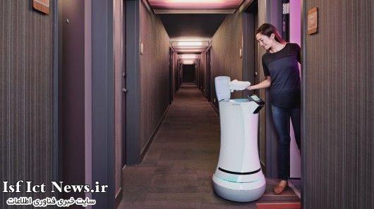 روبات پیش خدمت SaviOne