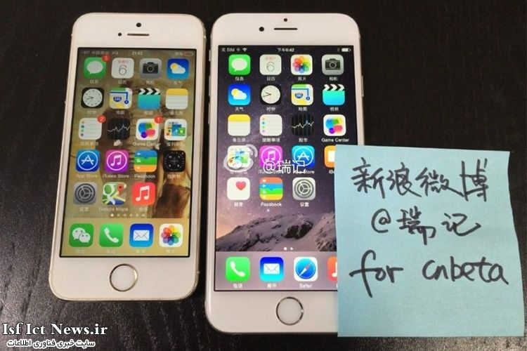 working iphone 6 5s back-