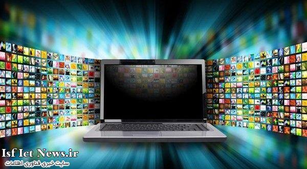 تلویزیون اینترنتی
