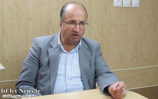 رییس سازمان نصر کشور