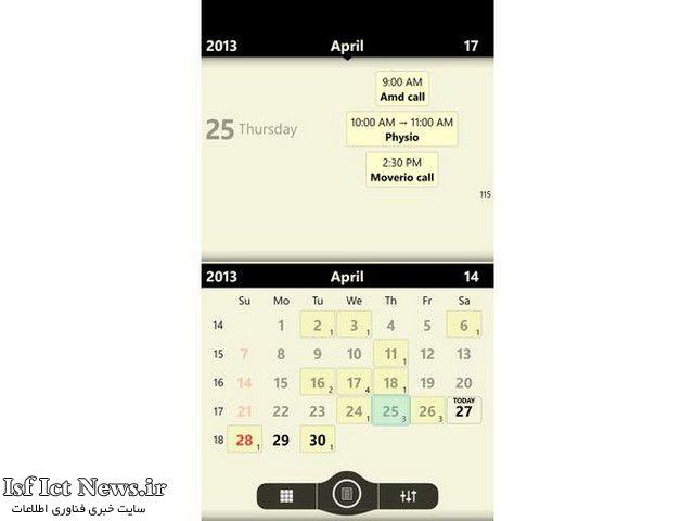 02_chronos_calendar_r_600x450