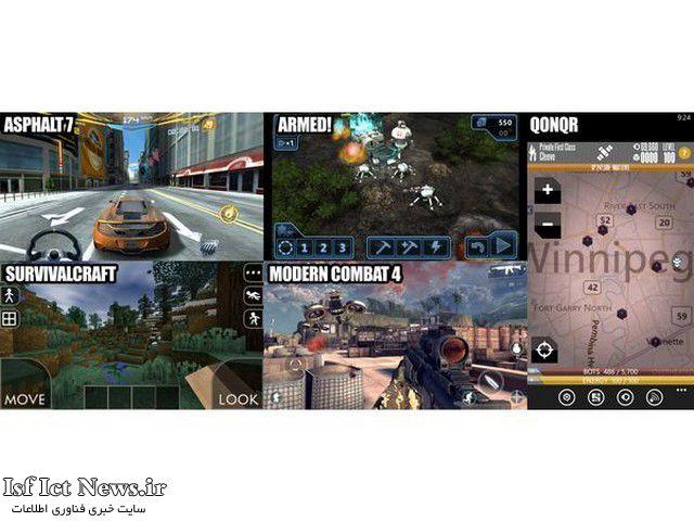 15_games_r_600x450