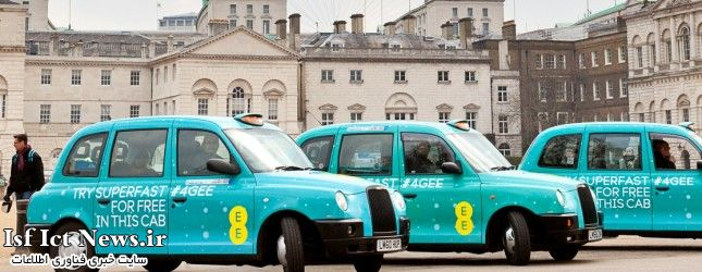 4GEE-Taxis-Horse-Guards-Parade-3-645x250
