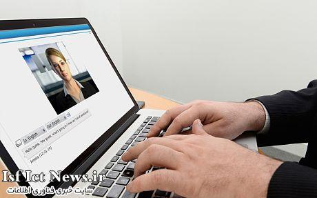 Amelia-laptop_3053034c