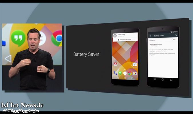 Android-L-battery