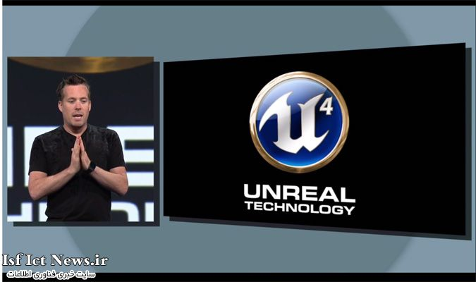 Android-L-unreal