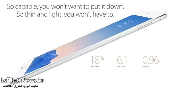 Apple-iPad-Air-2-all-the-official-images-(1)