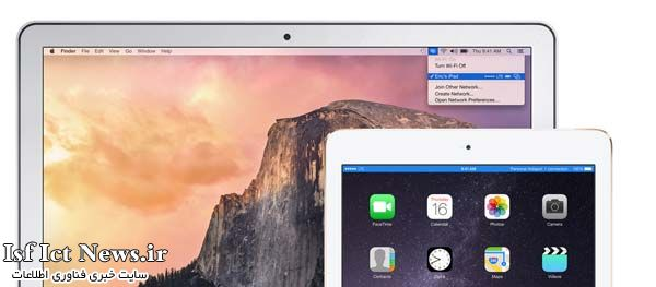 Apple-iPad-Air-2-all-the-official-images-(16)