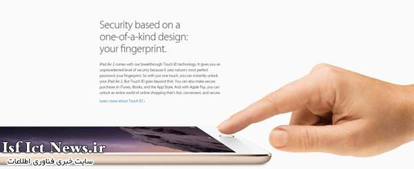 Apple-iPad-Air-2-all-the-official-images-(19)