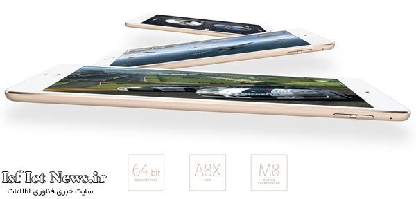 Apple-iPad-Air-2-all-the-official-images-(9)