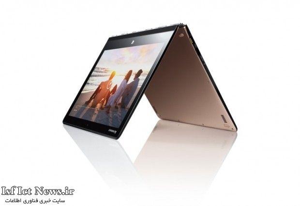 convertiblenotebook-yoga3pro-tent-g-14-gen-w-h-1405201107vid-1-620x426
