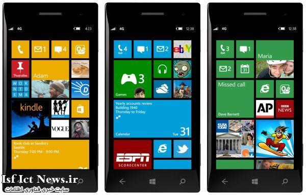 windows-phone-8-start-screens