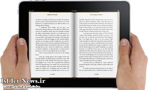 اپلیکیشن iBooks