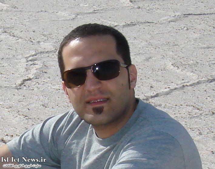 محمدحسین حمصیان
