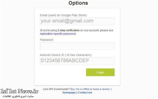 APK-Downloading