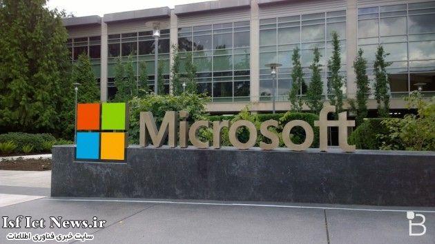 Microsoft-office-logo-630x354