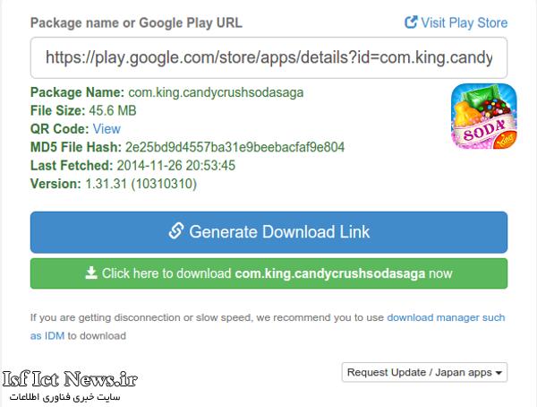 apk-download-result