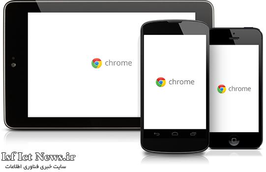 download-google-chrome-mobile-541x350
