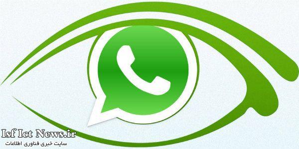 whatsapp-privacy-840x420