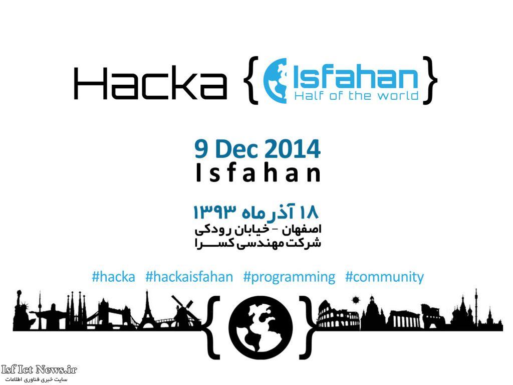 Hacka Isfahan (1)