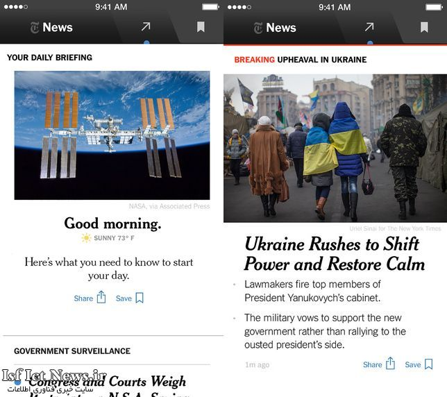 NYT Now Scrn