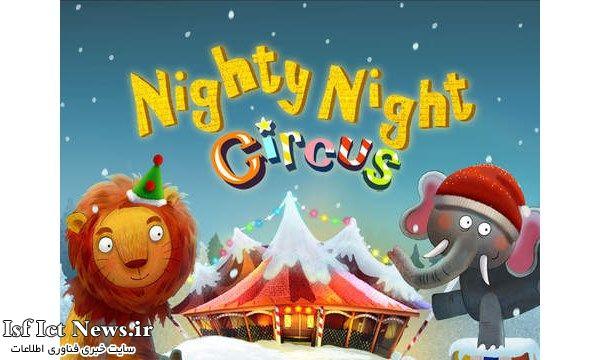 Nighty Night Circus scrn