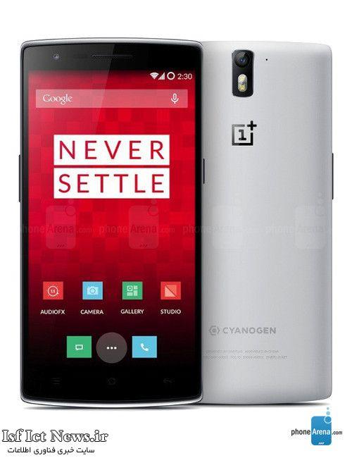 OnePlus-One-0