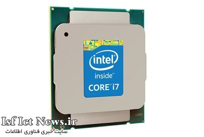 core-i7-ee-chip-100410980-large-100535479-gallery
