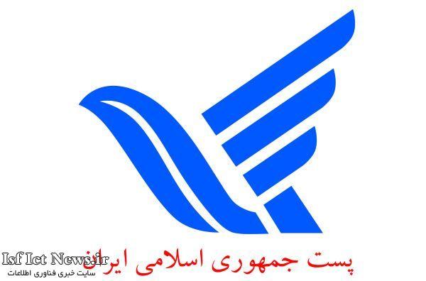 post_20120318_1022785084
