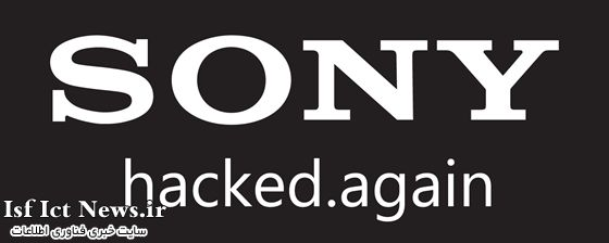 sony-counter-hack