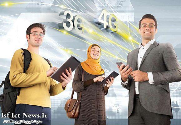 اینترنت «چند کاربره» ایرانسل