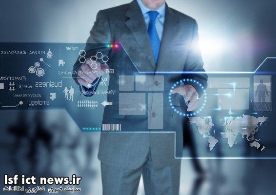 01-4-tech-business