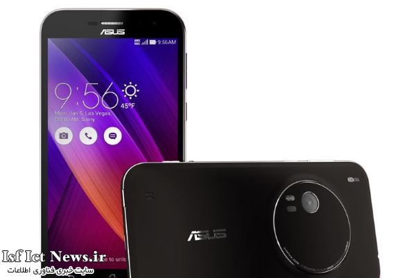 ASUS_ZenFone_Zoom_front_and_back-2040.0.01