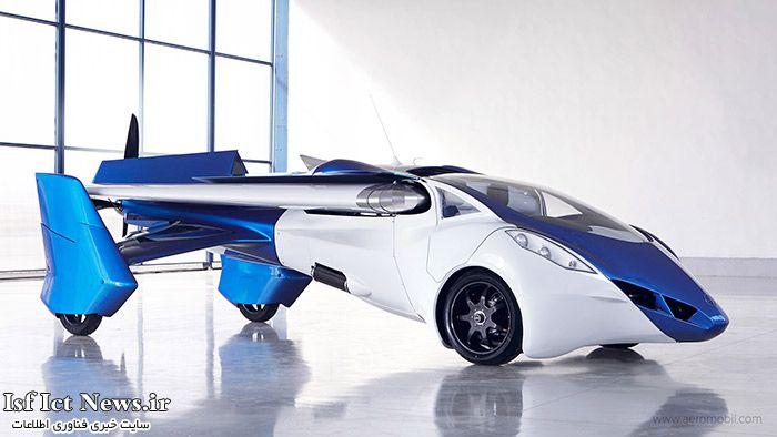 airomobil-1
