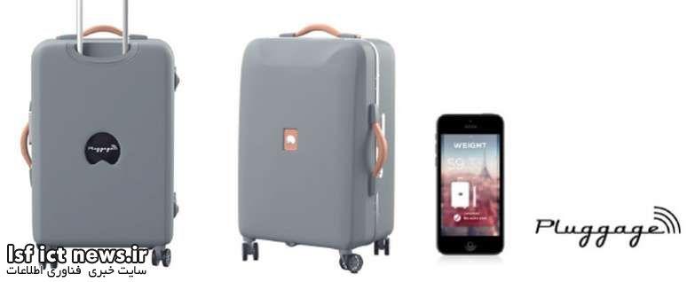 فناوری IoT چمدان Delsey Pluggage را به پای سفر های شما تبدیل میکند!