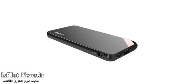 ibattz-asap-charger-2-1-w600