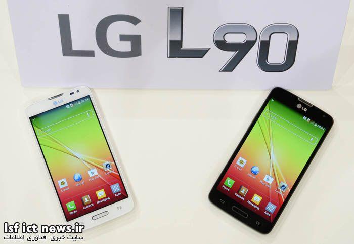 lg-l90-global-debut-02