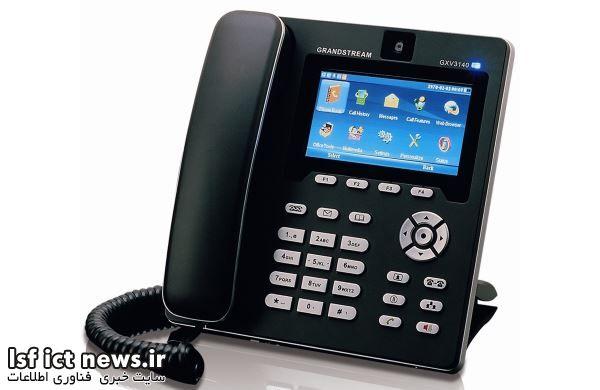 telefone-fixo-1