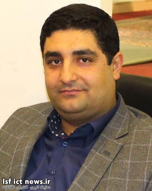 اردلان سلیمان محمدی مدیر عامل شرکت شبکه پرداز